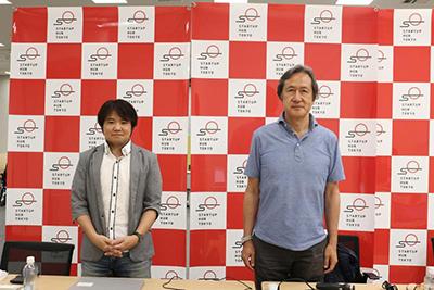 左:田中 武士氏 ソフィアインデックス商圏分析事務所 代表、右:鈴木 博之氏 Startup Hub Tokyo 起業コンシェルジュ