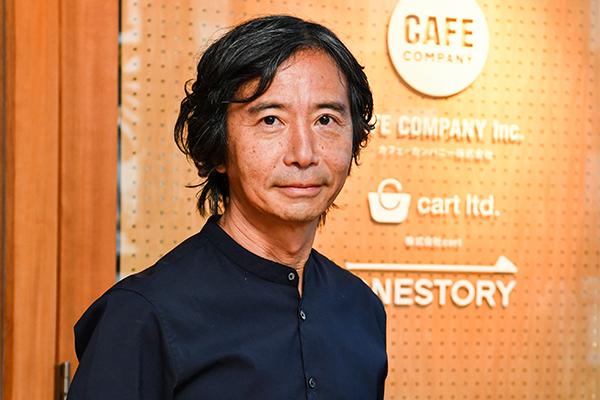 カフェ・カンパニー株式会社 代表取締役 楠本修二郎さん