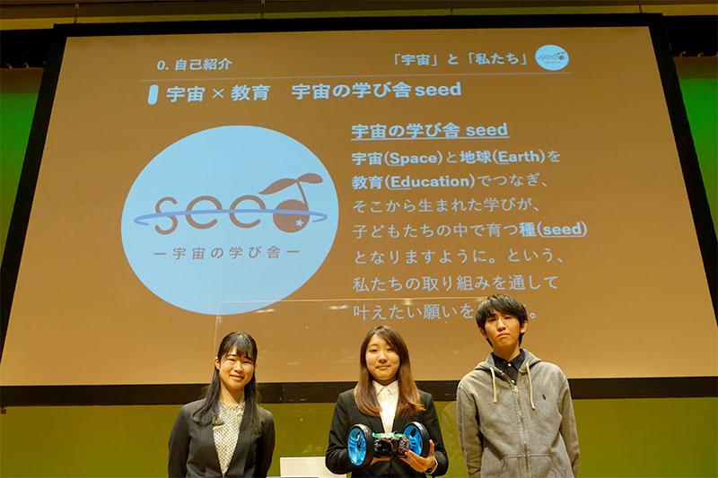 インキュベーション施設を使う-起業ノカタチ-宇宙の学び舎seedメンバー3名