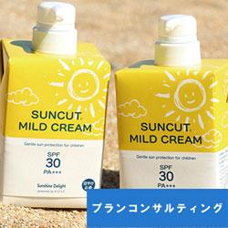 株式会社 Sunshine Delight