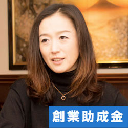 エスケープハントジャパン株式会社